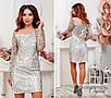 Платье вечернее красивое вышивка расшитая пайеткой 42,44,46, фото 2