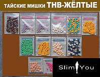 Yanhee таблетки для похудения