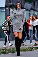 Платье Айлин серый
