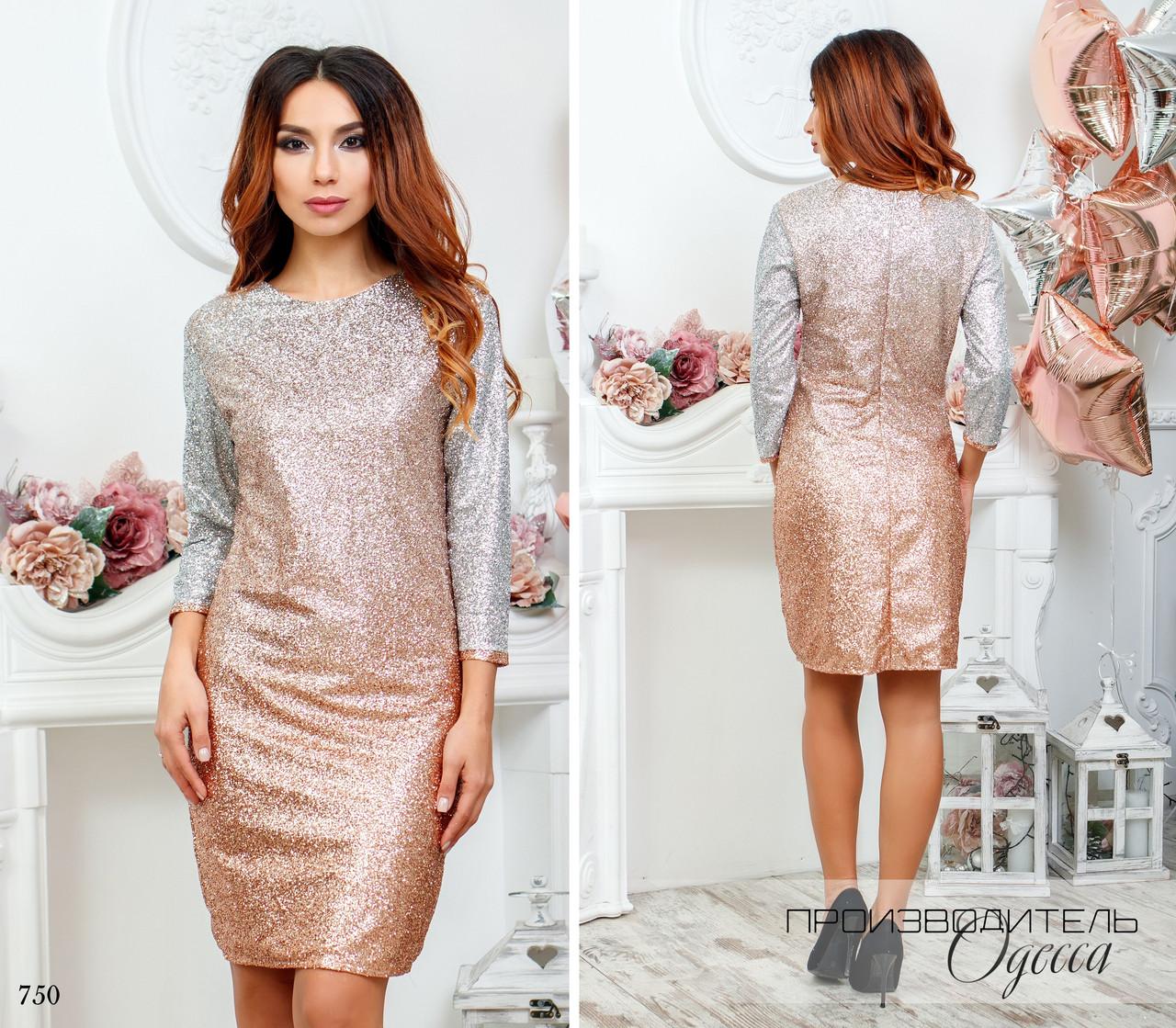 Платье вечернее красивое напыление блестки 42,44,46