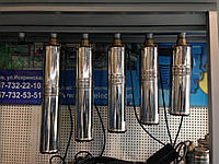 Насос бытовой центробежный Водолей БЦПЭ 0,32-120У, фото 1