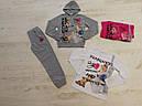 Спортивный костюм для девочек Crossfire 134-164 р.р.