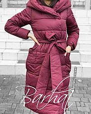 Тёплая куртка на синтепоне , фото 2