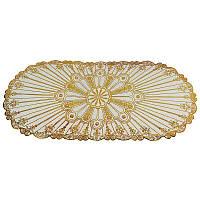 Овальная салфетка с золотым декором, (68791), для сервировки стола