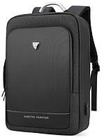 """Деловой бизнес-рюкзак для ноутбука 15,6-17"""" и планшета 9,7"""" Arctic Hunter B00227, 25л Темно-серый Черный"""