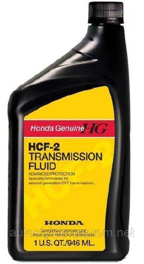 Масло трансмиссионное Honda HCF-2 (08200HCF2) 0.946 л.