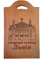 """Доска сувенирная с выжиганием надписи """"Оперный театр Львов"""" 22*37 см"""