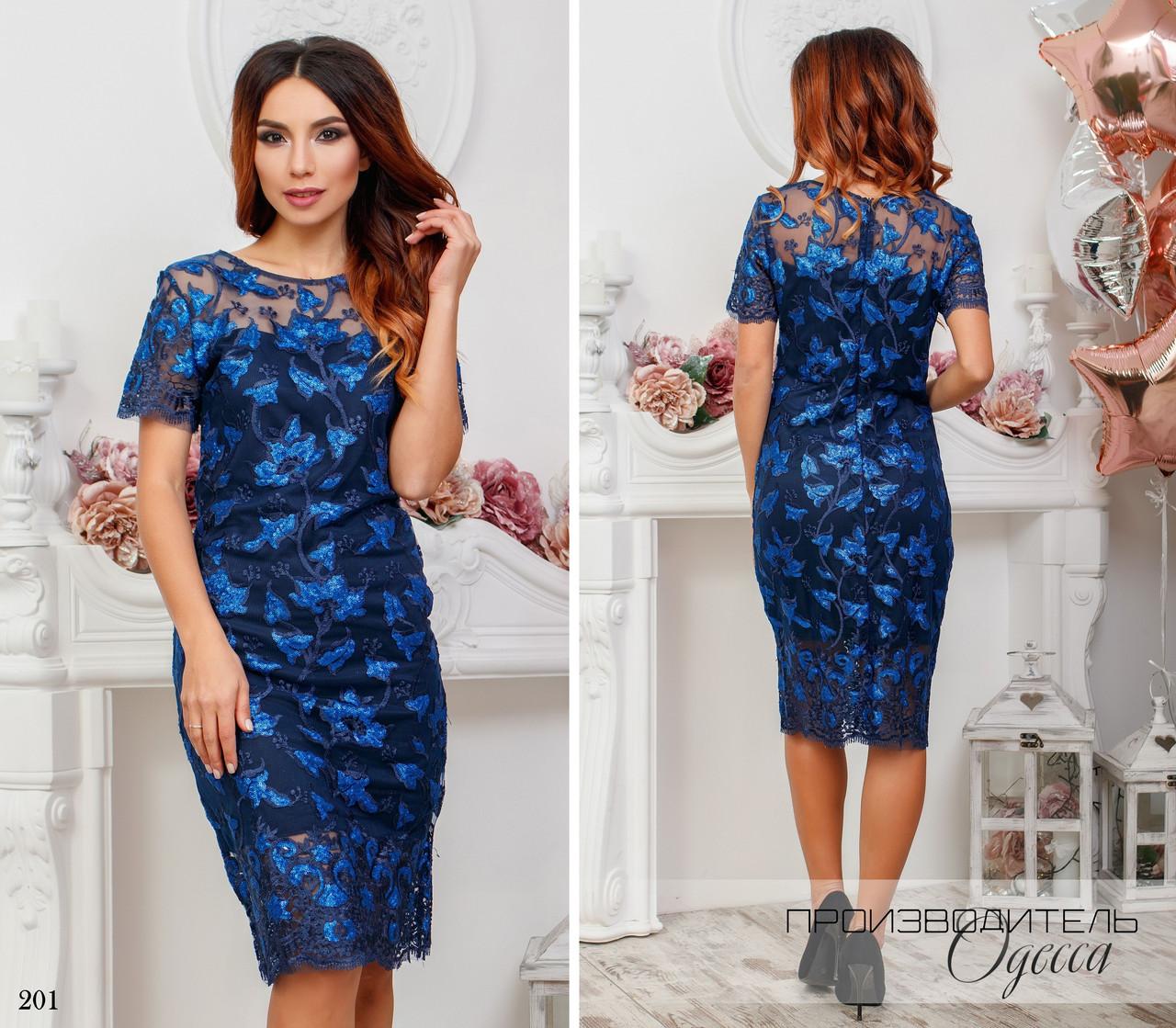 Платье вечернее красивое облегающее короткий рукав ажурная вышивка на сетке 42,44,46