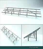 Наземная система крепления для 10 солнечных модулей