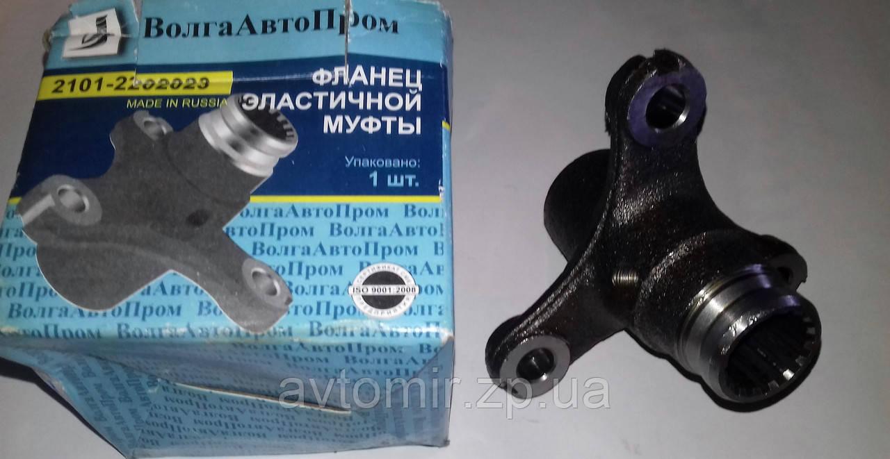 Фланец эластичной муфты  Ваз 2101-2107  Волга Авто Пром