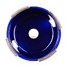 Сверло алмазное Ди-стар САСС-W 82x65-4xМ16 Бетон. Коронка алмазная для сверления бетона, кирпича и камня     , фото 2