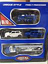 Набор Авто-трек полиция с машинками 29 элементов, 180 см, фото 2