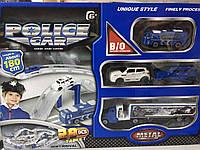 Набор Авто-трек полиция с машинками 29 элементов, 180 см