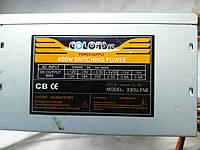 Блок питания 400W 80mm Colorsit 330U-FNE бу
