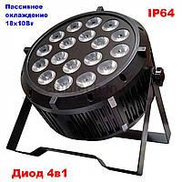 L09 Par64 18*10W RGBW 4in1 IP64 Светодиодный прожектор
