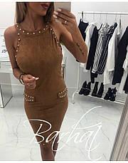 Замшевое платье , фото 3