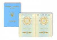 Детский проездной, паспорт