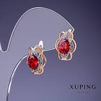 """Серьги Xuping с красными кристаллами 15х11мм """"позолота 18К"""""""