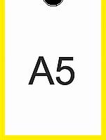Карман формата А5