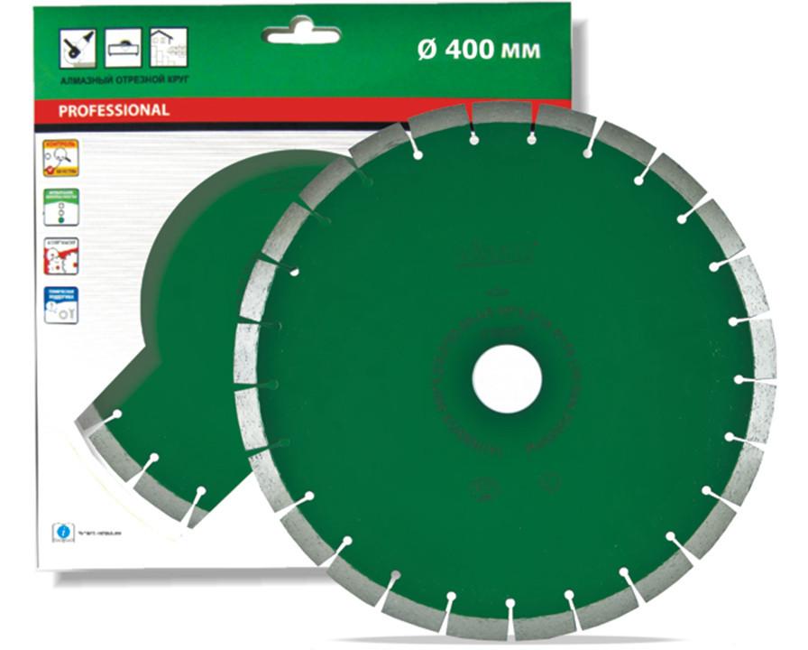 Круг алмазный отрезной Ди-стар 1A1RSS/C3 500x3,8/2,8x32-36-ARC 40x3,8x10 R245 UNI H