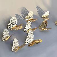 Виниловые 3d наклейки на стены бабочки Золотистые (07455256), фото 1