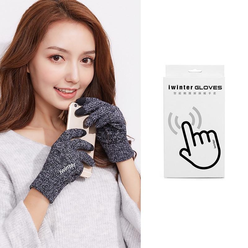 Перчатки женские сенсорные антискользящие iWinter gray ripple