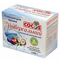 Пральный порошок Cocos Универсальный с омыленного кокосового масла бесфосфатный 24 стирки