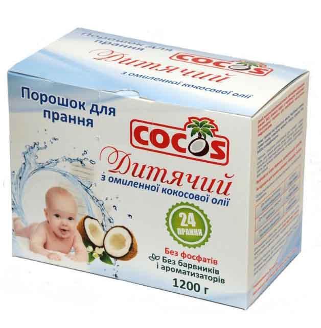 Пральний порошок Cocos Дитячий з омиленої кокосової олії безфосфатний 24 прання