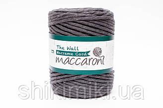 Эко шнур Macrame Cord 5 mm, цвет Графитовый