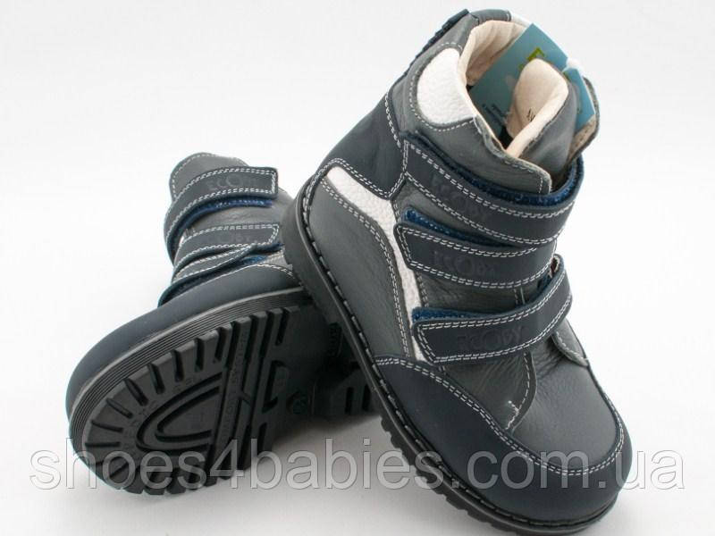Ортопедические ботинки зимние Ecoby (Экоби) р. 24, 25,  модель 210GB