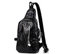 Стильный мужской рюкзак на каждый день, фото 1