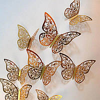 Виниловые 3d наклейки на стены бабочки зеркальные золотистые  (046523), фото 1