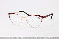 Жіночі окуляри для зору з діоптріями
