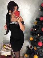 Женское красивое платье с открытыми плечами  (2 цвета), фото 1
