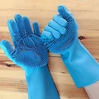 Силиконовые перчатки для мытья посуды- голубые