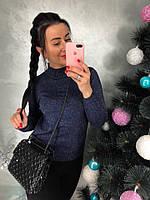 Женский элегантный свитер с мерцанием (3 цвета), фото 1