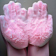 Силиконовые перчатки для мытья посуды- розовые