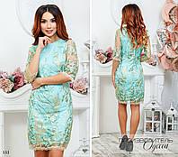 Платье вечернее красивое облегающее cетка с шелковыми нитями 42,44,46