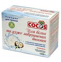 Стиральний порошок Cocos Для белых и загрязненных тканей с омыленного кокосового масла бесфосфатный 24 стирки