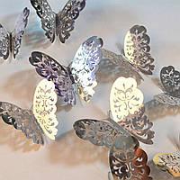 3D бабочки серебристые  (034629)
