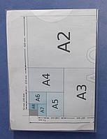Карман объемный А5