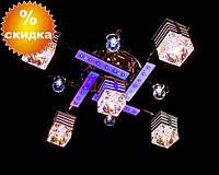 Светодиодная галогенная люстра на 5 ламп с пультом управления