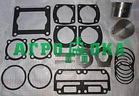 Ремкомплект компрессора ПК-310 (Ремонт 1)