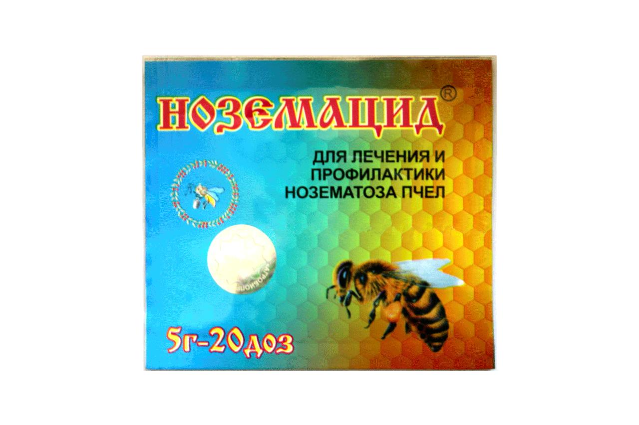 НОЗЕМАЦИД (5гр.- на 20 доз)