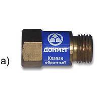 Клапан обратный ДОНМЕТ ОБК M12*1.25