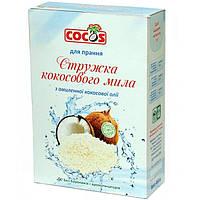 Стружка кокосового мыла Cocos для стирки 450 г