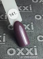 Гель лак Oxxi №141 10 мл