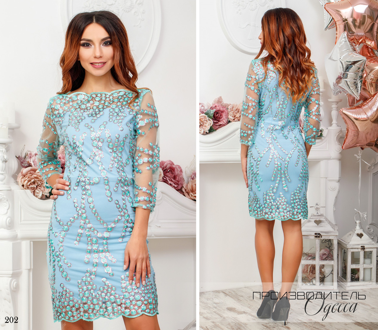 Платье вечернее красивое облегающее кружево расшитое пайетками 42,44,46