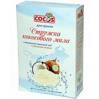 Стружка кокосового мыла Cocos с бичьей желчью для стирки 450 г