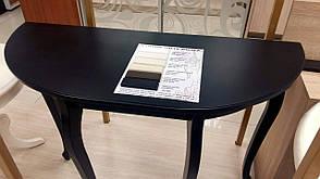 Консольный столик из массива бука Милано, фото 3
